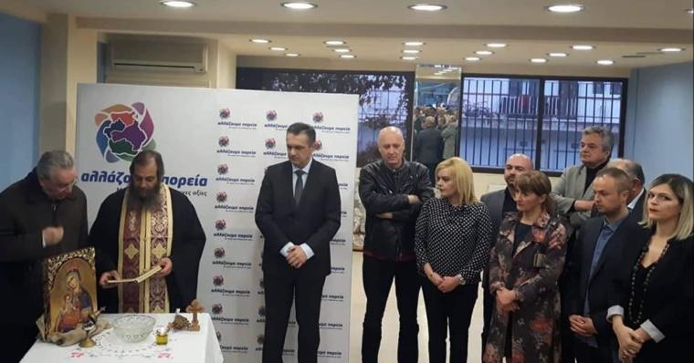 Εναρξη Λειτουργίας Εκλογικού Κέντρου Γ. Κασαπίδη στην Π.Ε Κοζάνης